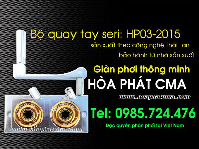 HP03-final-01-copy-1
