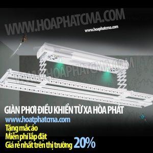 gian-phoi-dieu-khien-tu-xa-hp2016